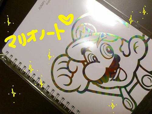 2冊めのマリオノート(*・∀・*)★