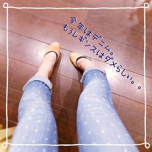 アラサー女子★ナマ脚問題(;´Д`A