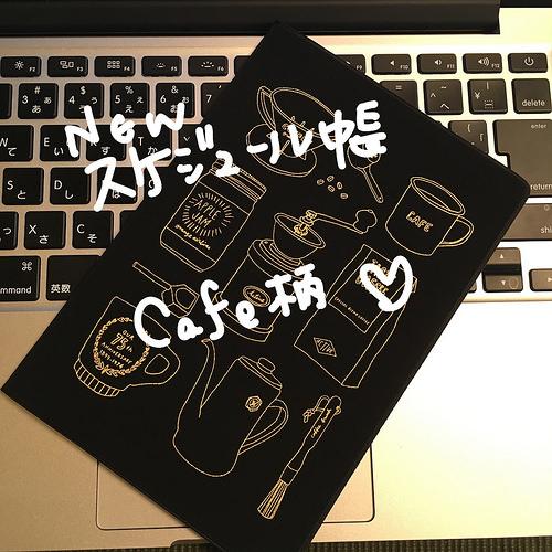 10月22日ライブ詳細★