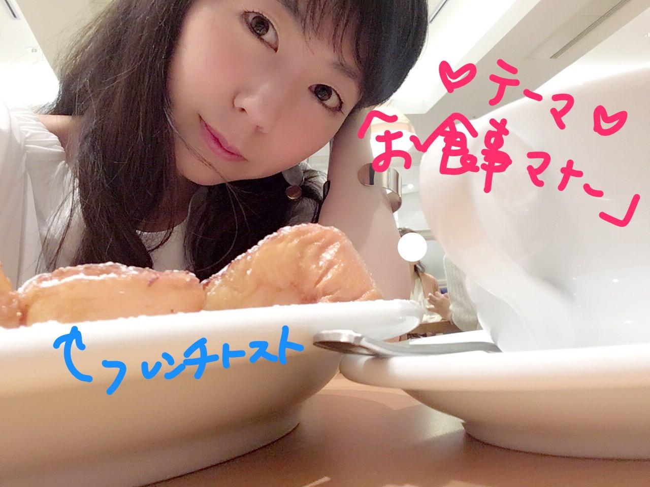 4月ラジオテーマ:食事マナー!