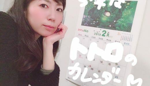 2月ラジオテーマ:昭和・平成と、どんな時代でしたか?