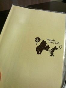 MJ☆(DEEP UNDERWATERのVo.)のブログ-P1000959.jpg