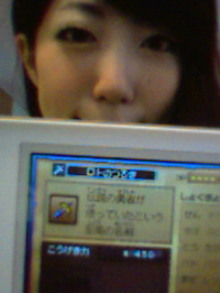 MJ☆(DEEP UNDERWATERのVo.)の音楽と女子力と!-P1000987.jpg