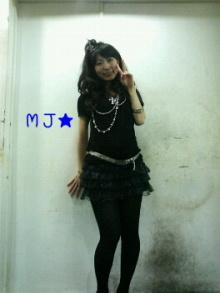 MJ☆(DEEP UNDERWATERのVo.)の音楽と女子力と!-201003042321000.jpg