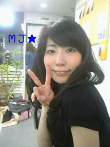 MJ☆(DEEP UNDERWATERのVo.)の音楽と女子力と!-201003162032000.jpg