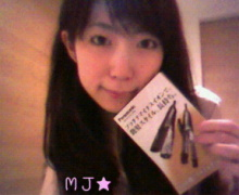 MJ☆(DEEP UNDERWATERのVo.)の音楽と女子力と!-201004051857000.jpg