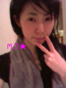 MJ☆(DEEP UNDERWATERのVo.)の音楽と女子力と!-201005120104000.jpg