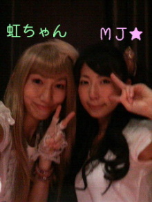 MJ☆(DEEP UNDERWATERのVo.)の音楽と女子力と!-201006111825000.jpg