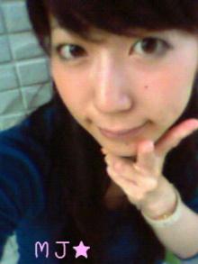 MJ☆(DEEP UNDERWATERのVo.)の音楽と女子力と!-201006182330000.jpg