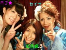 MJ☆(DEEP UNDERWATERのVo.)の音楽と女子力と!-201007162322000.jpg