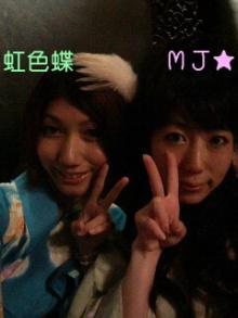 MJ☆(DEEP UNDERWATERのVo.)の音楽と女子力と!-201008122335000.jpg