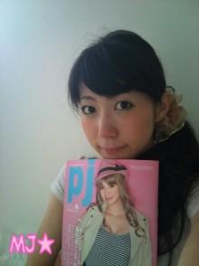 MJ☆(DEEP UNDERWATERのVo.)の音楽と女子力と!-1285114552-picsay.jpg
