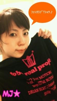 MJ☆(DEEP UNDERWATERのVo.)の音楽と女子力と!-1285682416-picsay.jpg