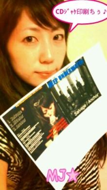 MJ☆(DEEP UNDERWATERのVo.)の音楽と女子力と!-1285771525-picsay.jpg