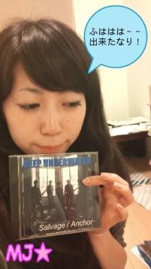 MJ☆(DEEP UNDERWATERのVo.)の音楽と女子力と!-1285861098-picsay.jpg