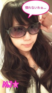 MJ☆(DEEP UNDERWATERのVo.)の音楽と女子力と!-1287190005-picsay.jpg