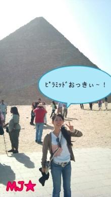 MJ☆(DEEP UNDERWATERのVo.)の音楽と女子力と!-1287394521-picsay.jpg