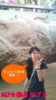 MJ☆(DEEP UNDERWATERのVo.)の音楽と女子力と!-1287576625-picsay.jpg