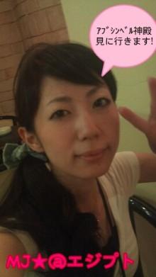 MJ☆(DEEP UNDERWATERのVo.)の音楽と女子力と!-1287697521-picsay.jpg