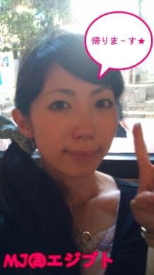 MJ☆(DEEP UNDERWATERのVo.)の音楽と女子力と!-1287858913-picsay.jpg