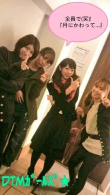 MJ☆(DEEP UNDERWATERのVo.)の音楽と女子力と!-1288841590-picsay.jpg
