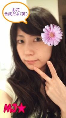 MJ☆(DEEP UNDERWATERのVo.)の音楽と女子力と!-1288952375-picsay.jpg