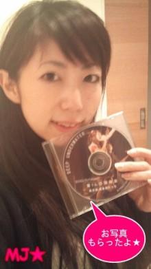 MJ☆(DEEP UNDERWATERのVo.)の音楽と女子力と!-1291735475-picsay.jpg