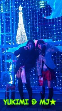 MJ☆(DEEP UNDERWATERのVo.)の音楽と女子力と!-1291635782-picsay.jpg