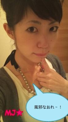 MJ☆(DEEP UNDERWATERのVo.)の音楽と女子力と!-1292369544-picsay.jpg