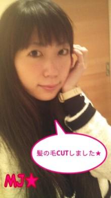 MJ☆(DEEP UNDERWATERのVo.)の音楽と女子力と!-1293633186-picsay.jpg