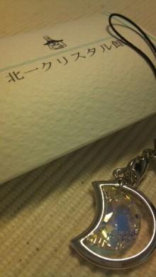 MJ☆(DEEP UNDERWATERのVo.)の音楽と女子力と!-1294666553-picsay.jpg