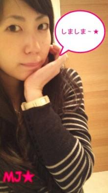 MJ☆(DEEP UNDERWATERのVo.)の音楽と女子力と!-1294746788-picsay.jpg