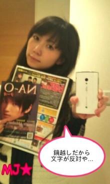 MJ☆(DEEP UNDERWATERのVo.)の音楽と女子力と!-1295185738-picsay.jpg