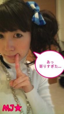 MJ☆(DEEP UNDERWATERのVo.)の音楽と女子力と!-1295779529-picsay.jpg
