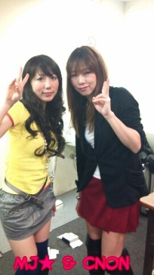 MJ☆(DEEP UNDERWATERのVo.)の音楽と女子力と!-1296137283-picsay.jpg