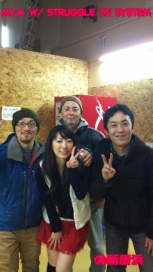 MJ☆(DEEP UNDERWATERのVo.)の音楽と女子力と!-1296429886-picsay.jpg
