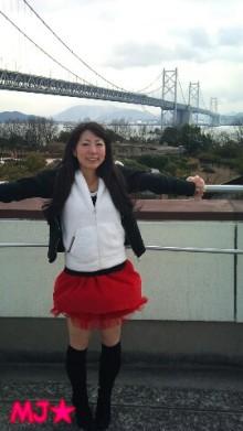 MJ☆(DEEP UNDERWATERのVo.)の音楽と女子力と!-1296747311-picsay.jpg