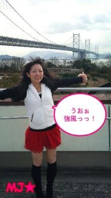 MJ☆(DEEP UNDERWATERのVo.)の音楽と女子力と!-1296532178-picsay.jpg