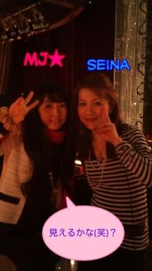 MJ☆(DEEP UNDERWATERのVo.)の音楽と女子力と!-1297406675-picsay.jpg