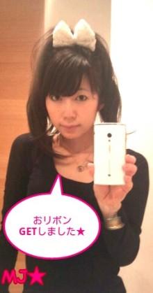 MJ☆(DEEP UNDERWATERのVo.)の音楽と女子力と!-1297517608-picsay.jpg