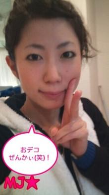 MJ☆(DEEP UNDERWATERのVo.)の音楽と女子力と!-1297593720-picsay.jpg