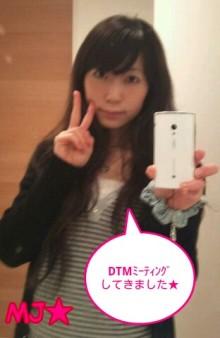 MJ☆(DEEP UNDERWATERのVo.)の音楽と女子力と!-1297774669-picsay.jpg