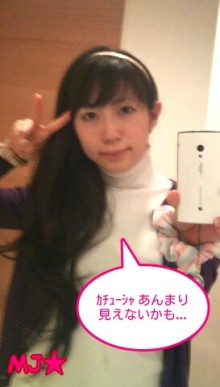 MJ☆(DEEP UNDERWATERのVo.)の音楽と女子力と!-1298023293-picsay.jpg
