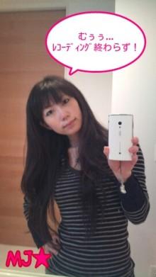 MJ☆(DEEP UNDERWATERのVo.)の音楽と女子力と!-1298279389-picsay.jpg