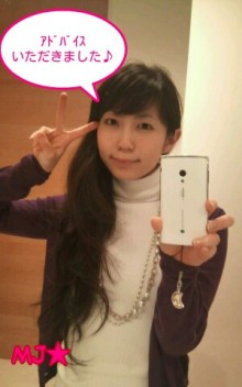 MJ☆(DEEP UNDERWATERのVo.)の音楽と女子力と!-1298468674-picsay.jpg