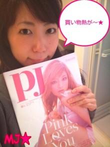 MJ☆(DEEP UNDERWATERのVo.)の音楽と女子力と!-1298708775-picsay.jpg