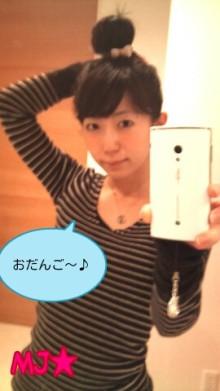 MJ☆(DEEP UNDERWATERのVo.)の音楽と女子力と!-1298556051-picsay.jpg