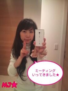 MJ☆(DEEP UNDERWATERのVo.)の音楽と女子力と!-1299106924-picsay.jpg