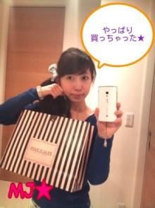 MJ☆(DEEP UNDERWATERのVo.)の音楽と女子力と!-1299241563-picsay.jpg