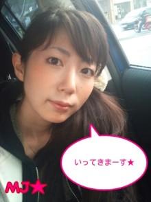 MJ☆(DEEP UNDERWATERのVo.)の音楽と女子力と!-1299375344-picsay.jpg